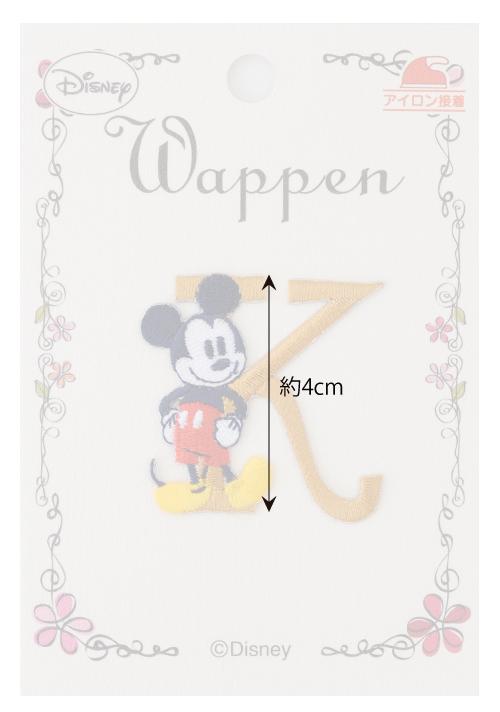 MY310 ディスニーキャラクター【ミッキーマウス】イニシャルワッペンK