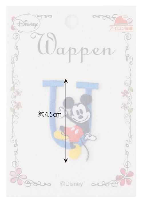 MY317 ディスニーキャラクター【ミッキーマウス】イニシャルワッペンU