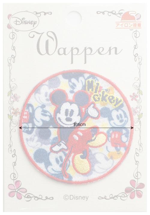 MY326 ・ディスニーキャラクター【ミッキーマウス】manyシリーズワッペン