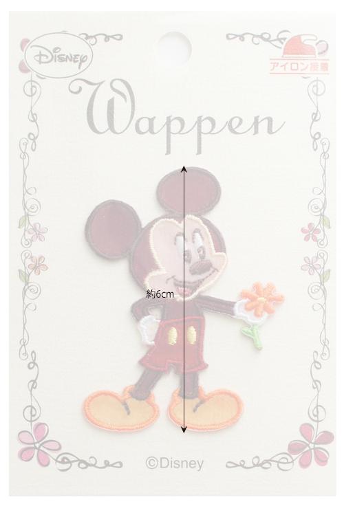 MY328 ・ディスニーキャラクター【ミッキーマウス】ナチュラルシリーズワッペン