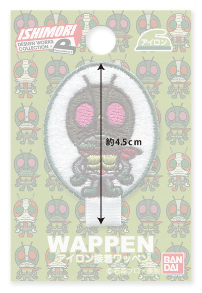 在庫限り IM13 「石森キャラクターxパンソンワークス」名札つけワッペン【仮面ライダー1号】