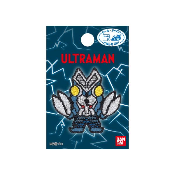 PU58 ウルトラ怪獣「バルタン星人」ワッペン<br>アイロン接着・シール接着両用タイプ