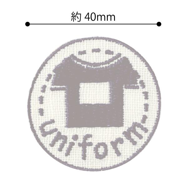 23354 目印マークのワッペン (体操服・ユニフォーム)
