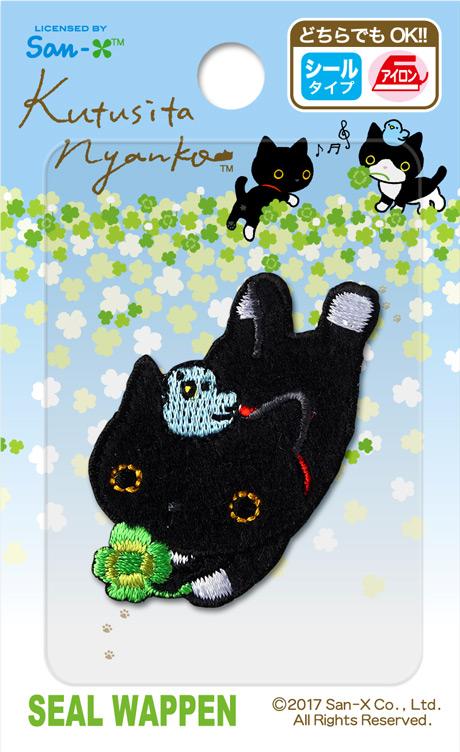PNY11靴下にゃんこ/シールワッペン(四葉と青い鳥) アイロン&シール兼用タイプ