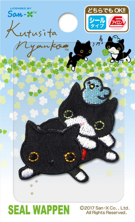 PNY12靴下にゃんこ/シールワッペン(ハチワレのら猫&靴下にゃんこ) アイロン&シール兼用タイプ