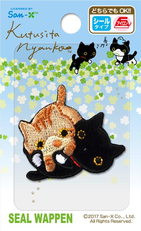 PNY13靴下にゃんこ/シールワッペン(茶トラのら猫&靴下にゃんこ) アイロン&シール兼用タイプ