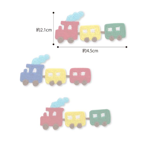パイオニアWEBサイト限定商品 RDO-53 汽車の刺しゅうワッペン 3枚セット