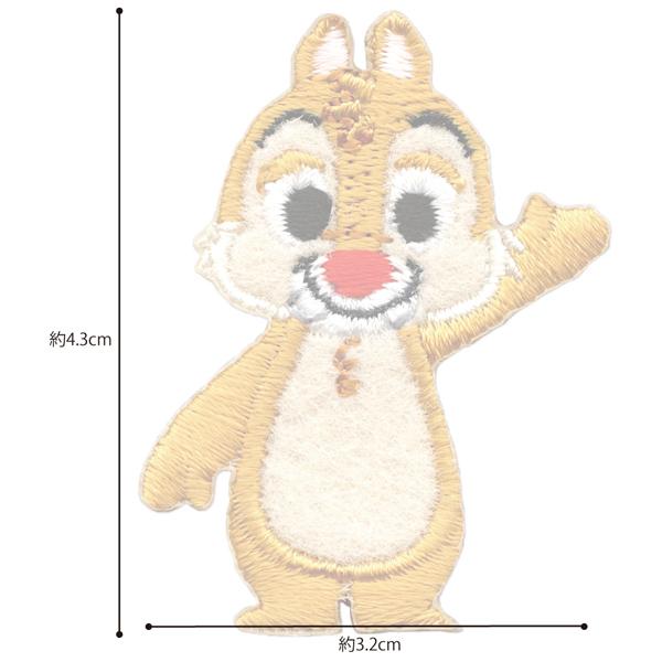 MY469 ディズニーキャラクター デール ワッペン アイロン&シール両用タイプ