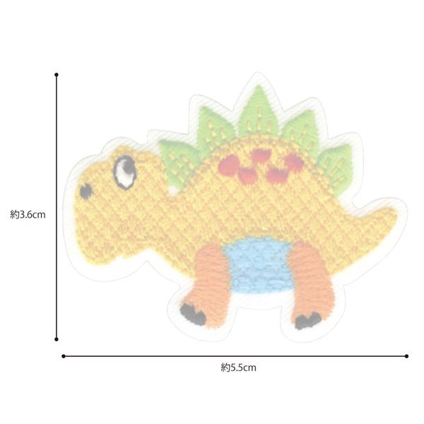 23028 パイオニアワッペンシリーズ「恐竜」<br>園グッズ・スクールグッズのデコに最適