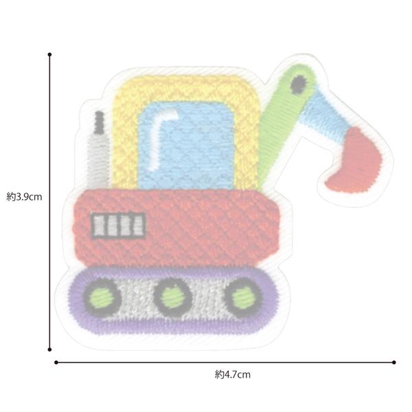 23030 パイオニアワッペンシリーズ「ショベルカー」<br>園グッズ・スクールグッズのデコに最適