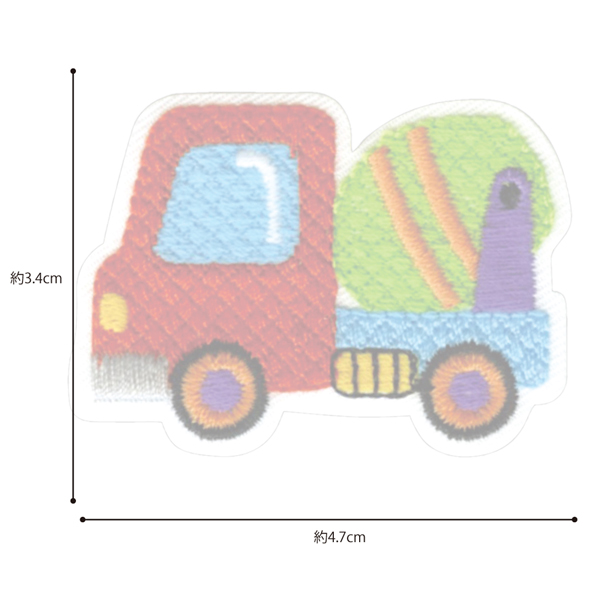 23031 パイオニアワッペンシリーズ「ミキサー車」<br>園グッズ・スクールグッズのデコに最適