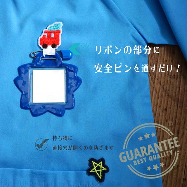 WEB限定商品 RDO-54 制服・スモックの穴あき防止 リボンがついたワッペン 名札付けワッペン「カラフル汽車」5枚セット