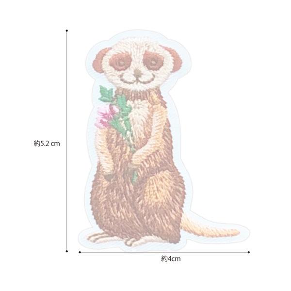 23016 動物シリーズワッペン「ミーアキャット」