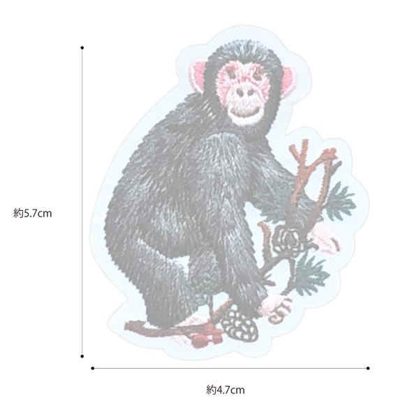 23017 動物シリーズワッペン「サル」