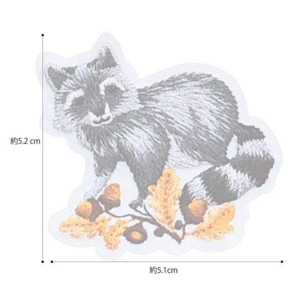 23018 動物シリーズワッペン「アライグマ」