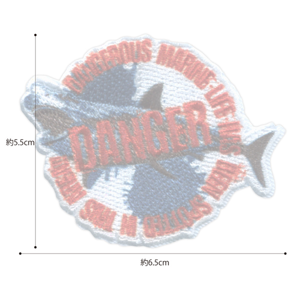 ZL06 アイロン・シール両用ワッペン<br>「学研の図鑑LIVE」危険生物 <サメ>