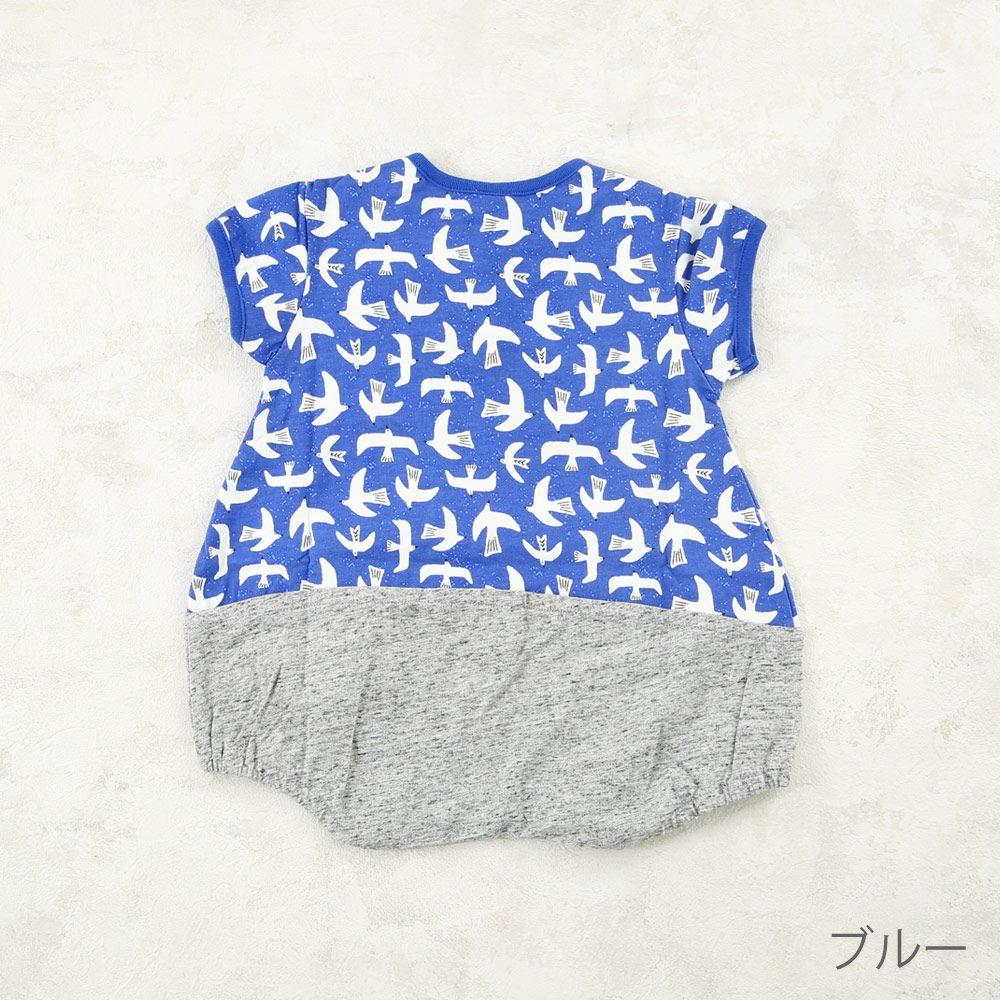 【セール】プリントロンパース カモメ