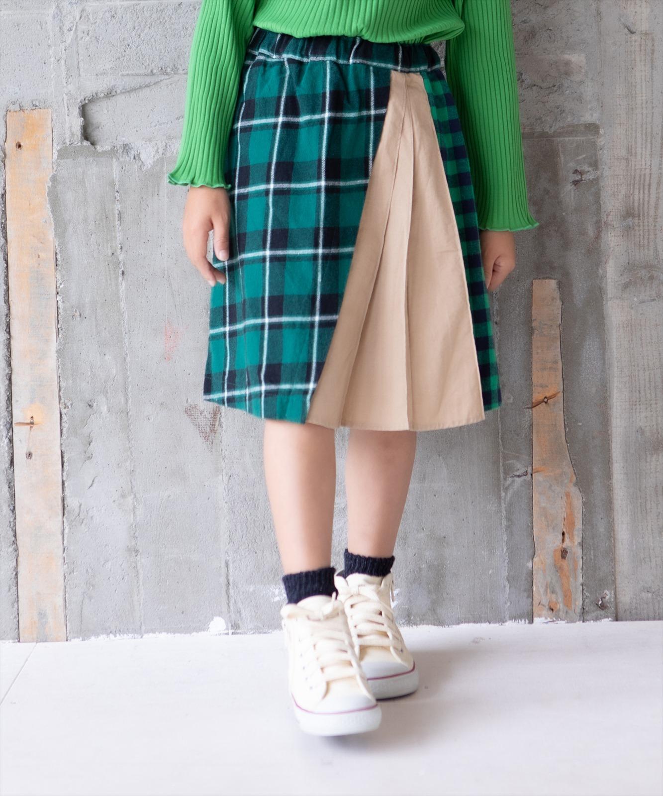 チェック切り替えスカート