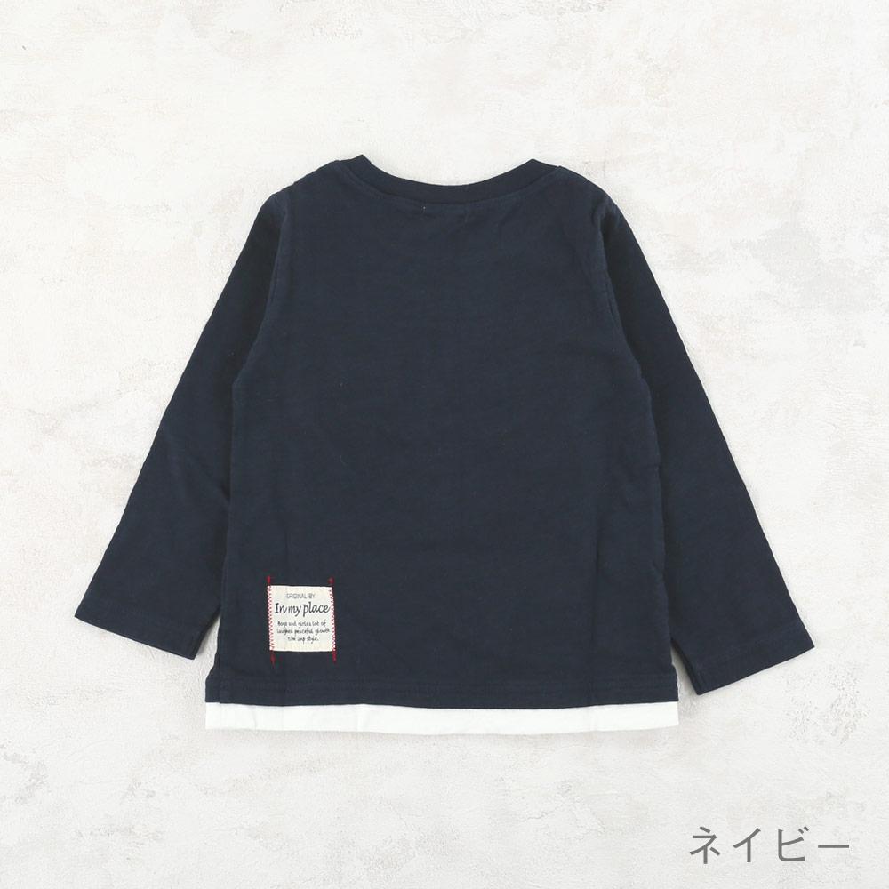 【セール】レイヤード風天竺Tシャツ