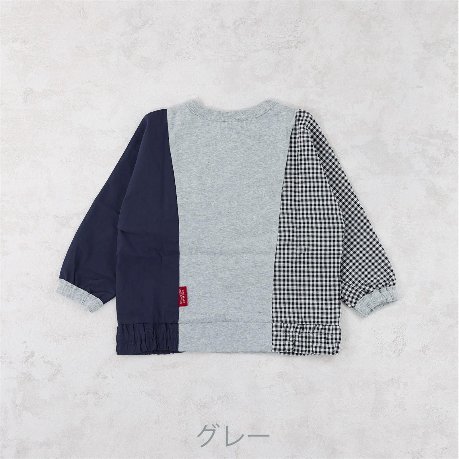 クレイジーパターンTシャツ