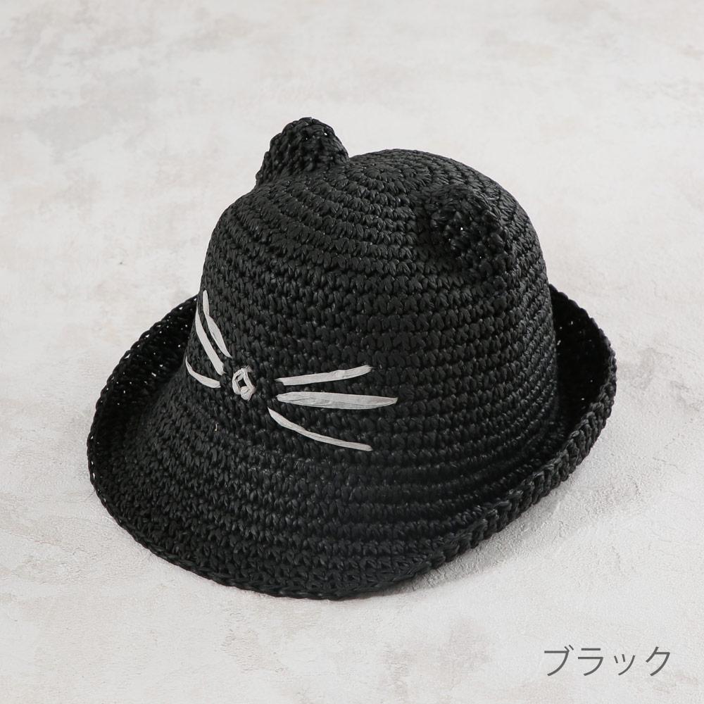 【セール】ペーパーハット ネコ