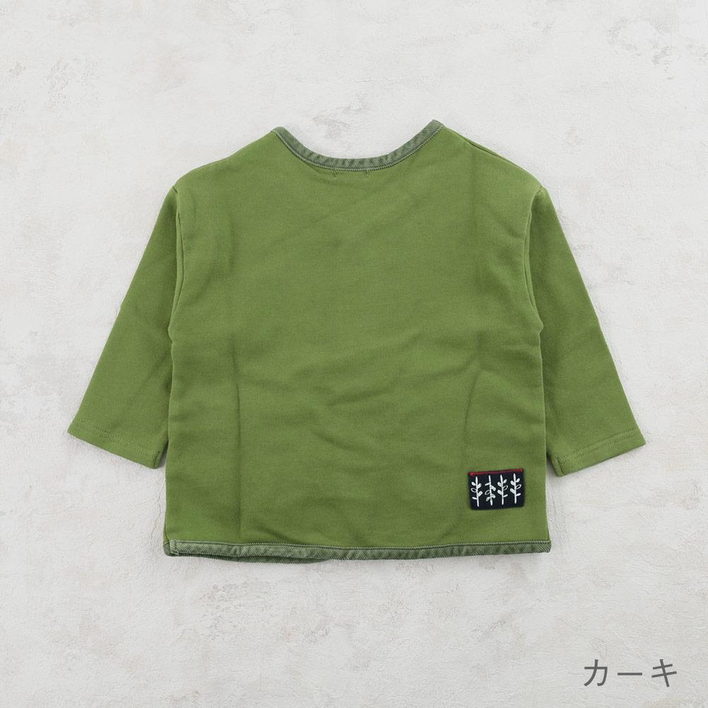 【セール】ボアポケットカーディガン