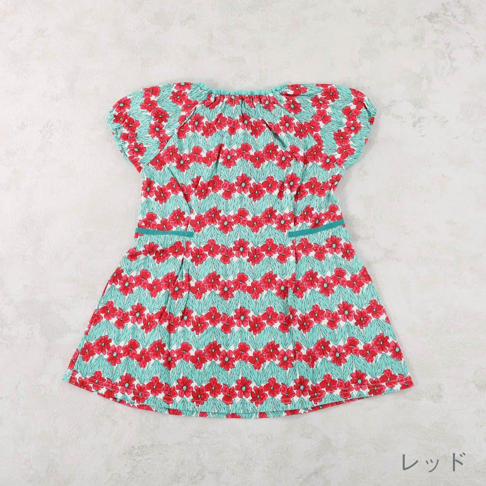 【セール】プリントワンピース 花柄