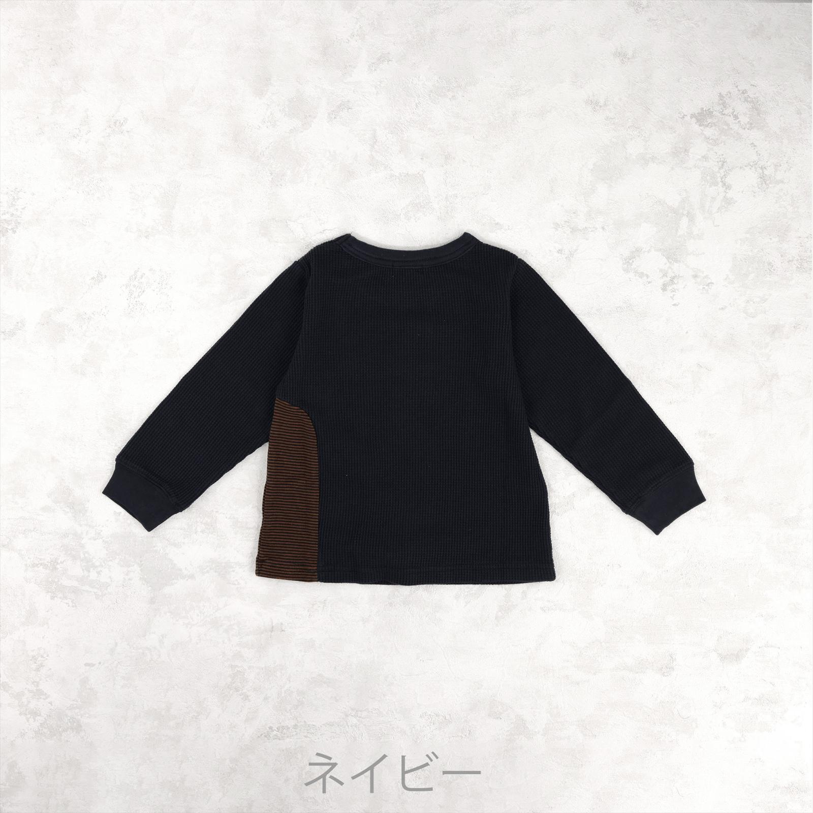 ワッフルプリントTシャツ