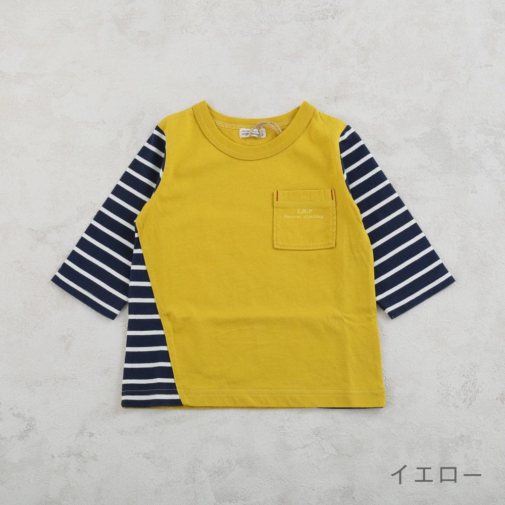 七分袖Tシャツ
