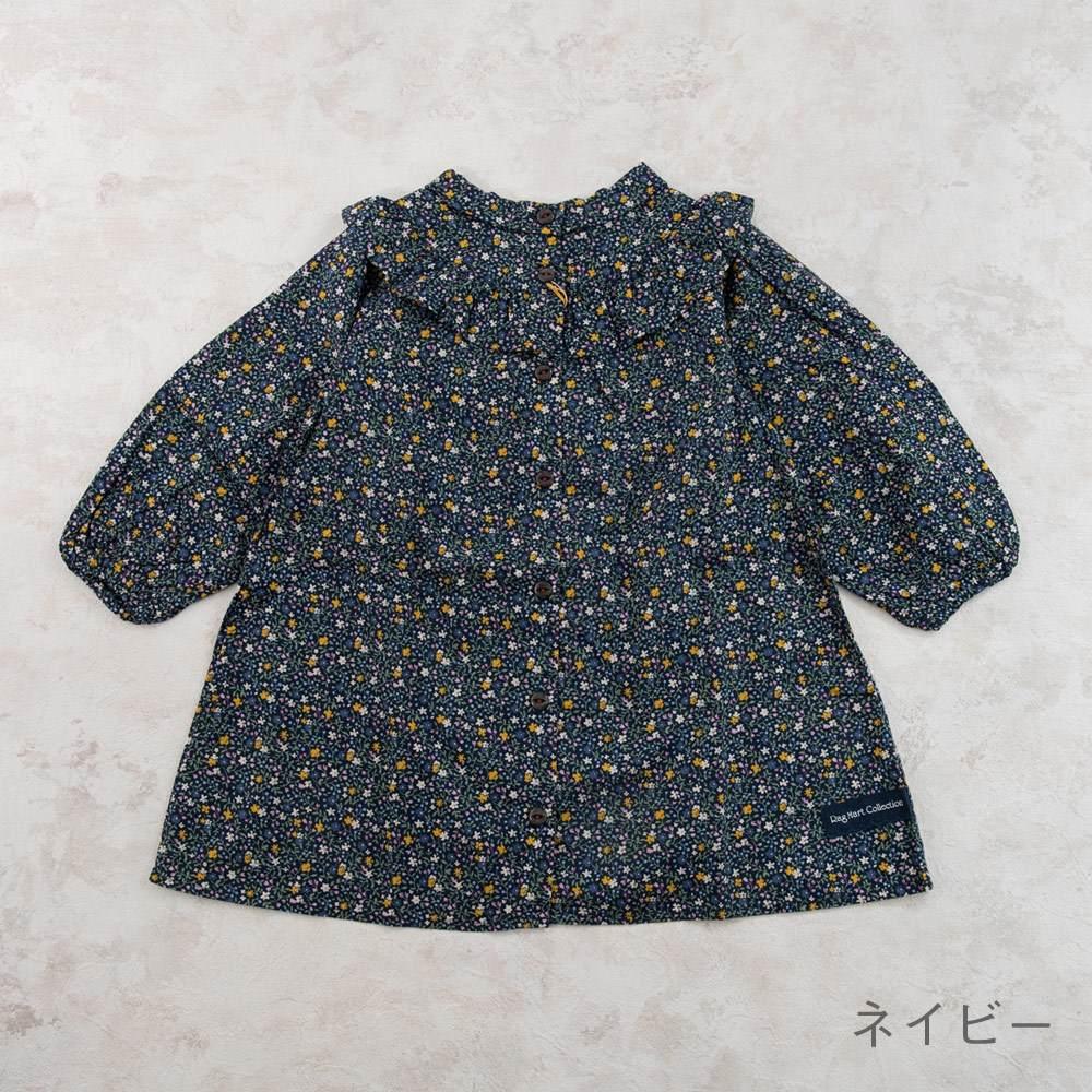 【セール】2ウェイワンピース