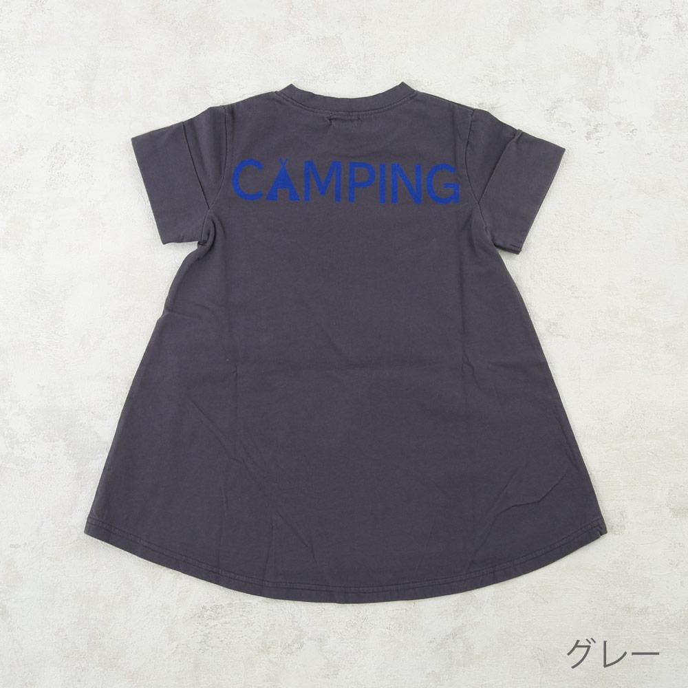 【セール】キャンプ ワンピース