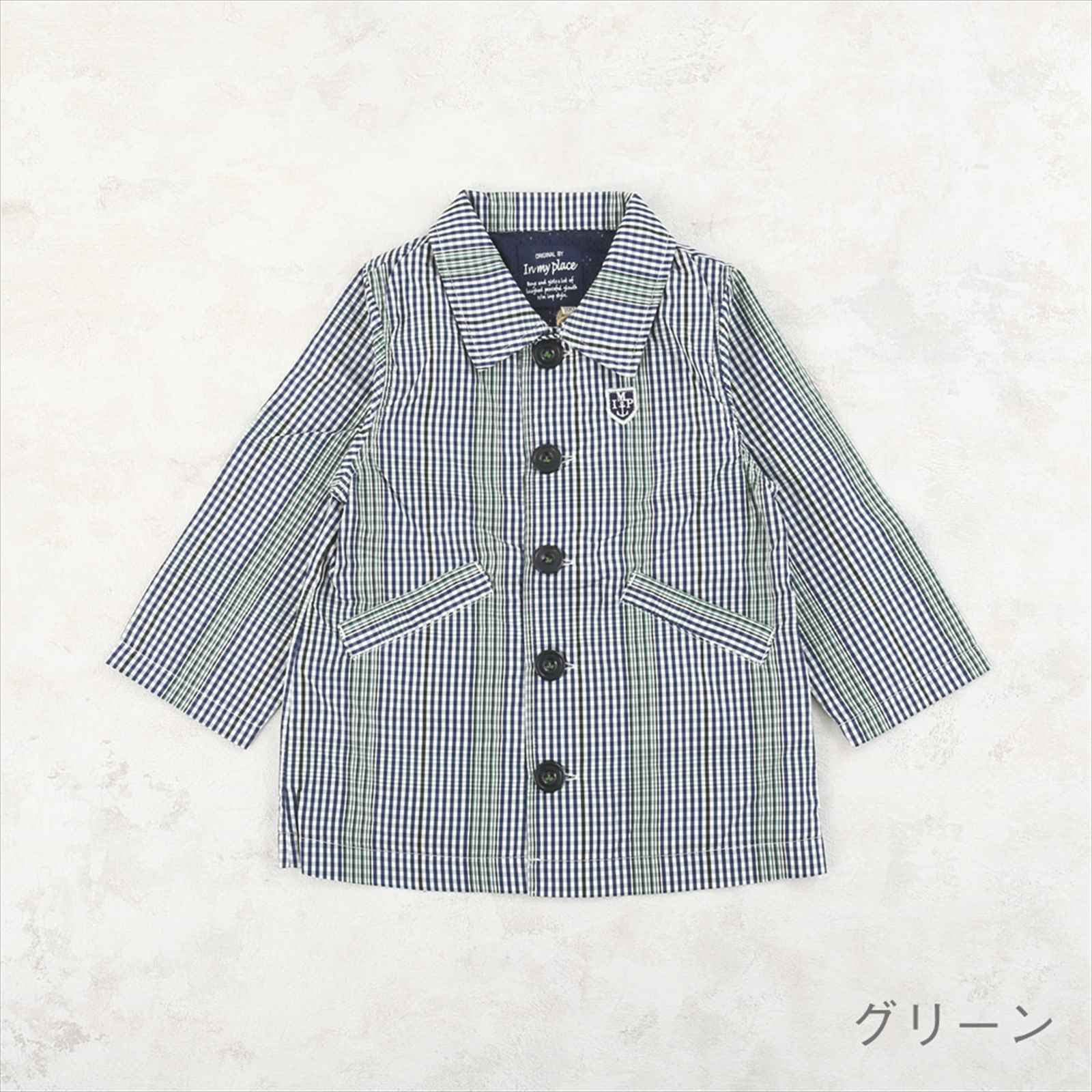 【セール】ナイロン裏地メッシュコート