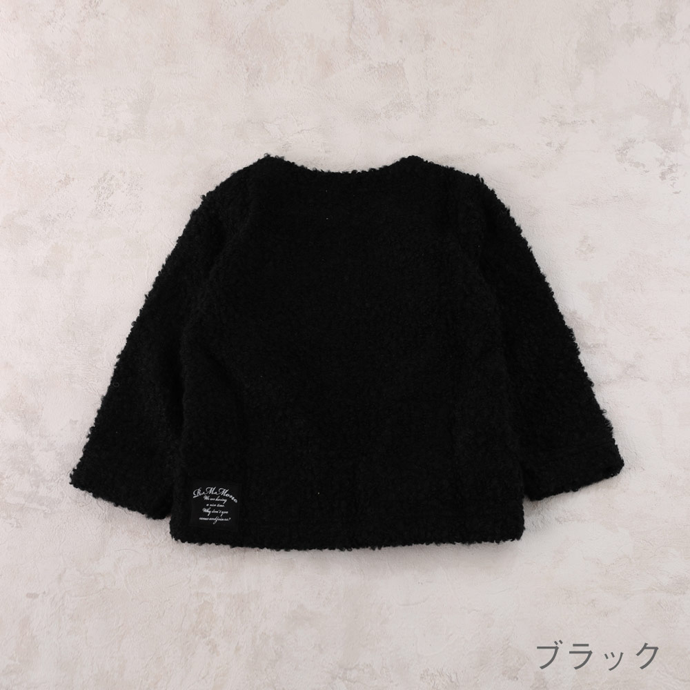 【セール】ジップアップカーディガン