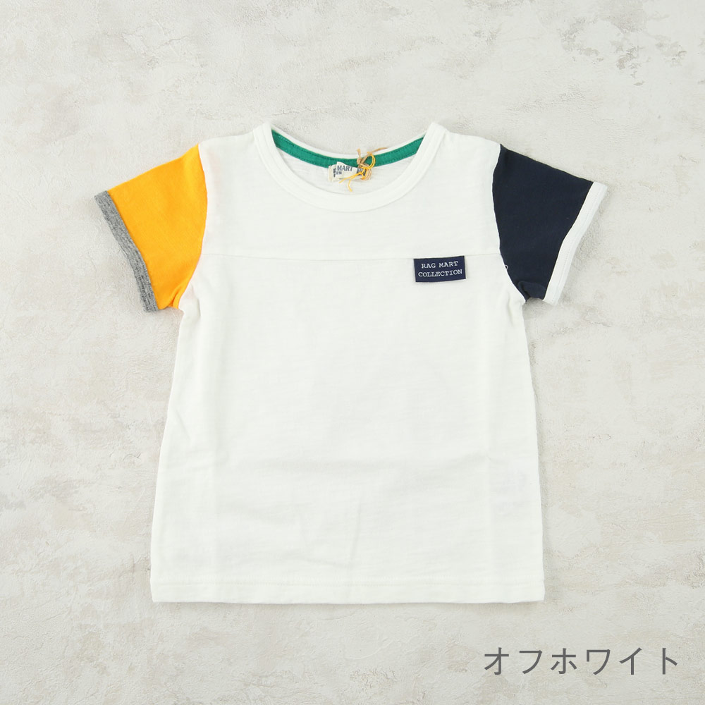 袖切り替えTシャツ