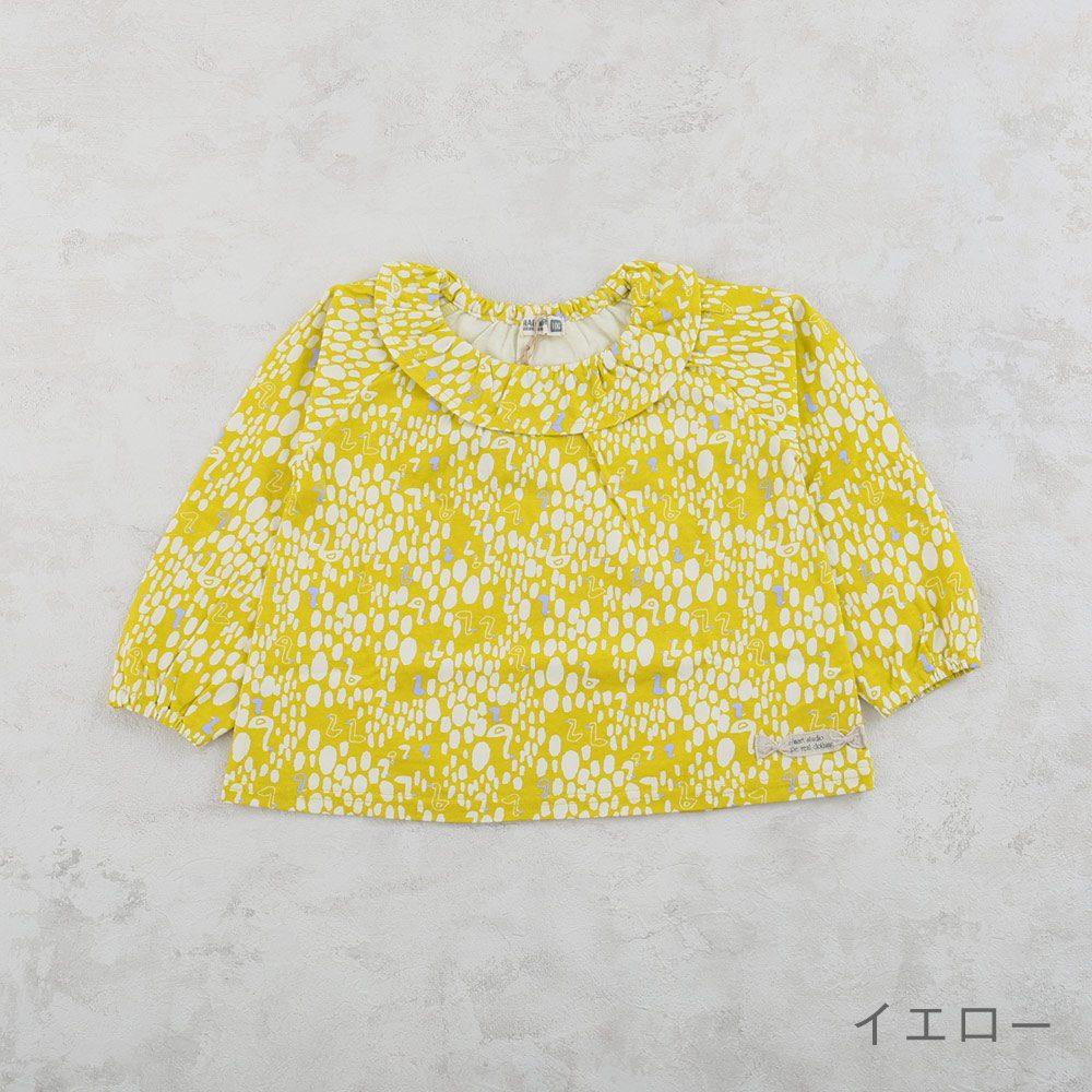 フリル襟Tシャツ