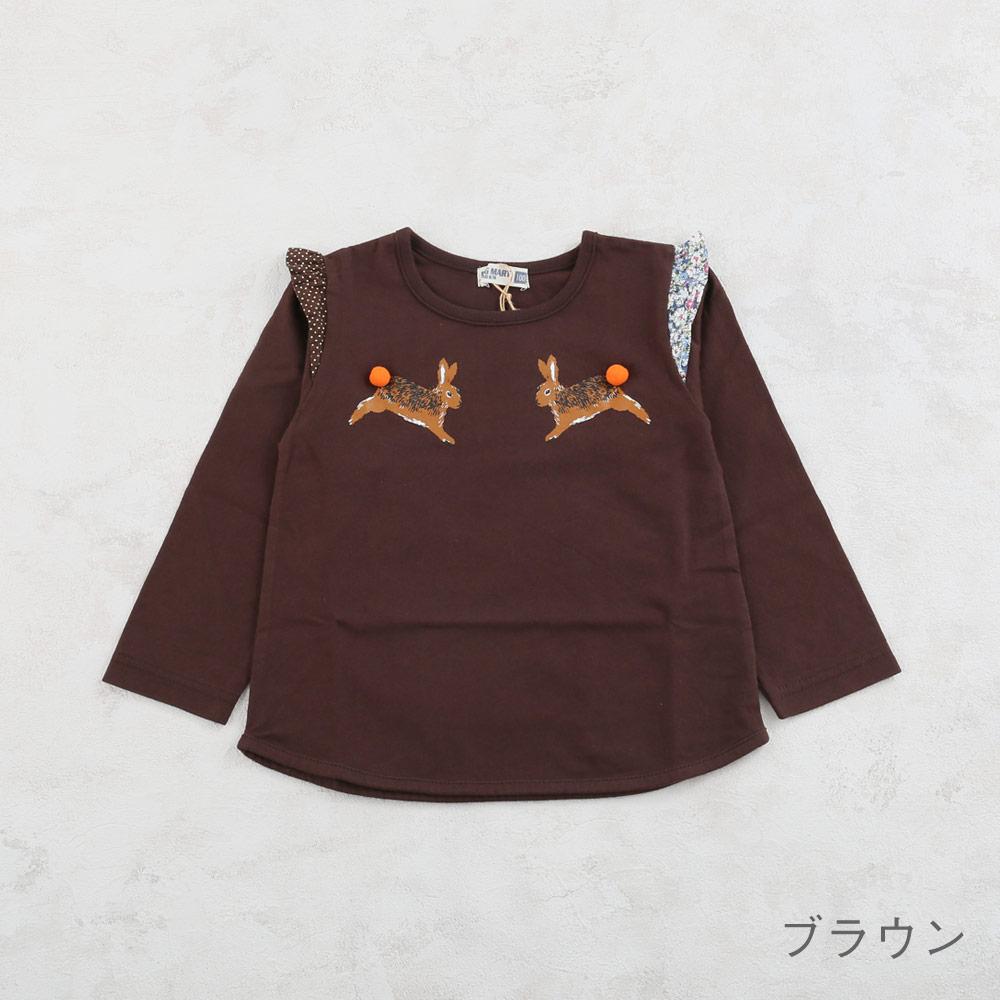 うさぎプリントTシャツ