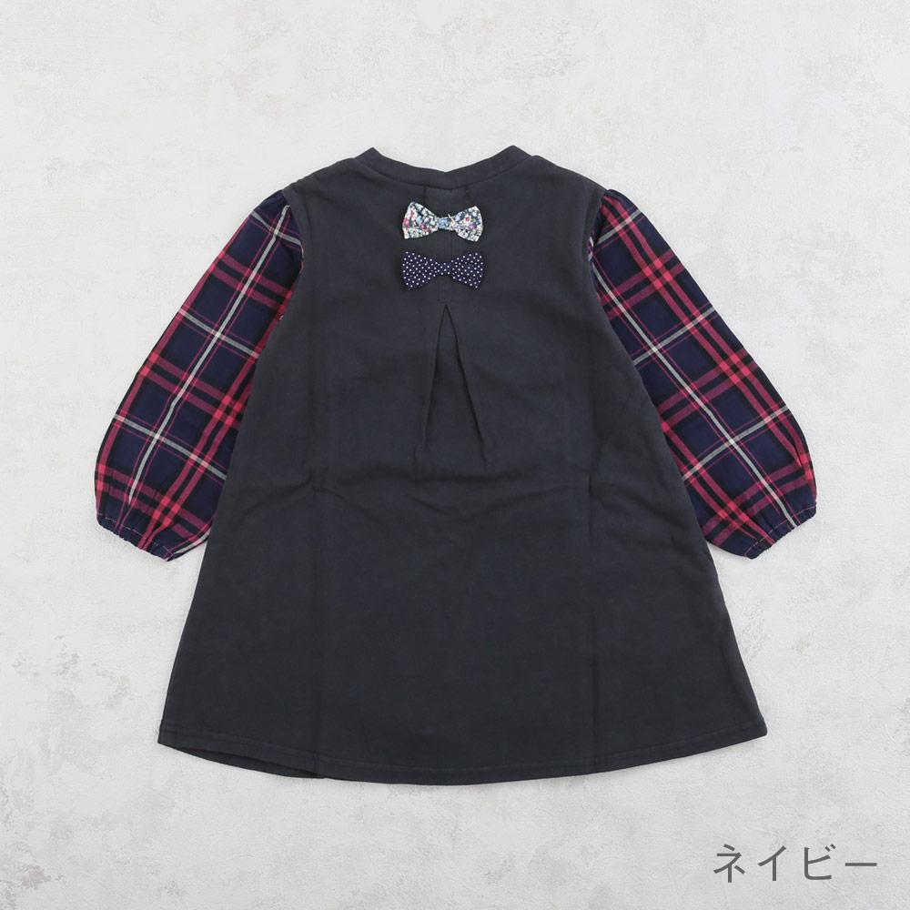 【セール】チェックリボンワンピース