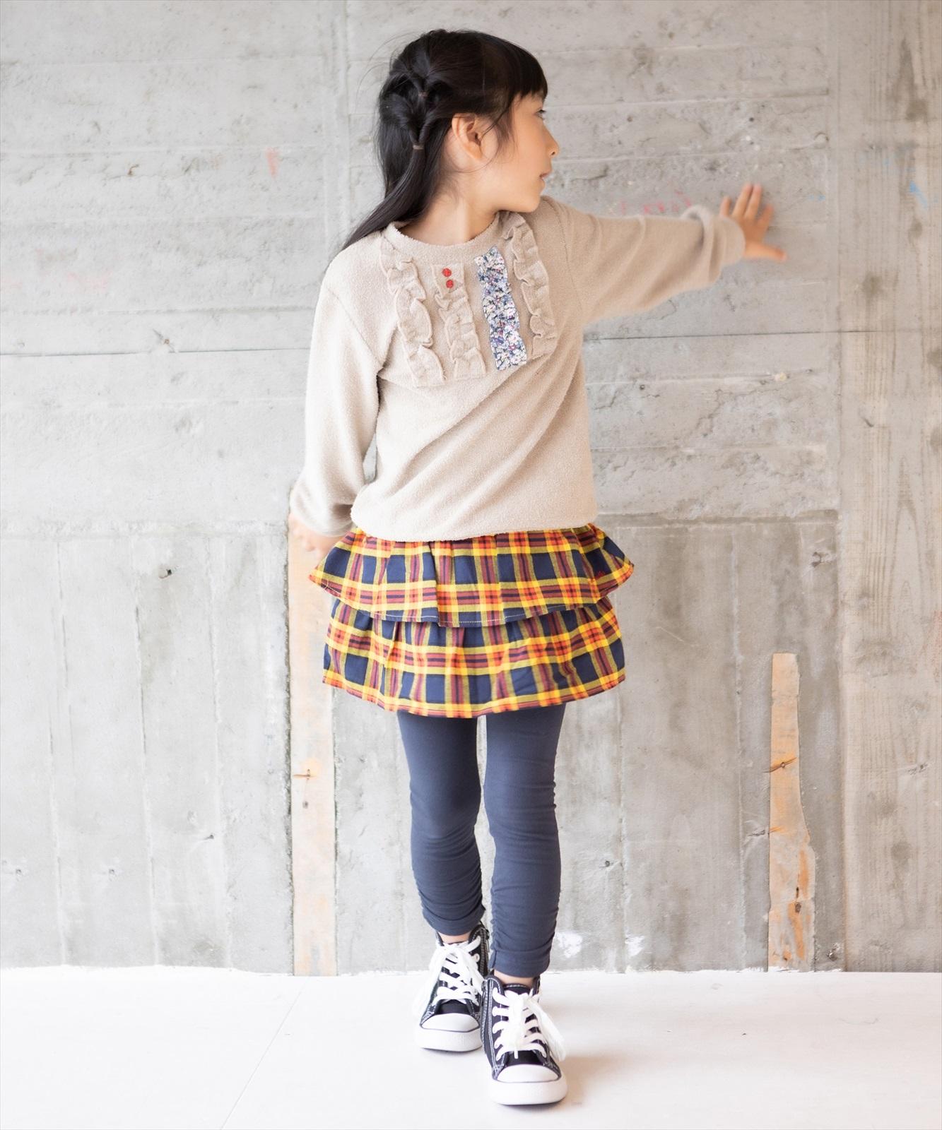 パイルフリルTシャツ