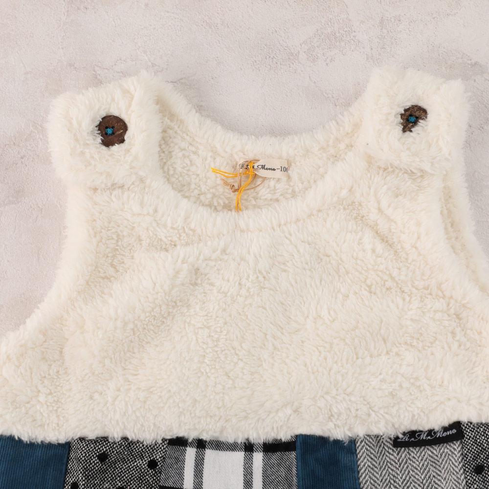 【セール】パッチワークジャンパースカート