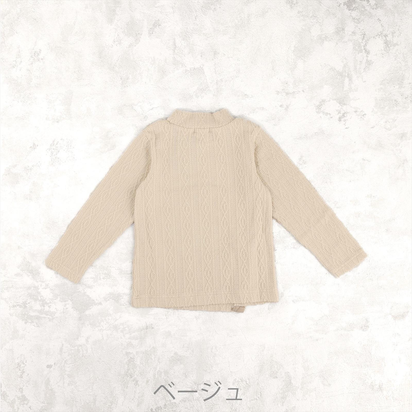 ケーブルニットTシャツ