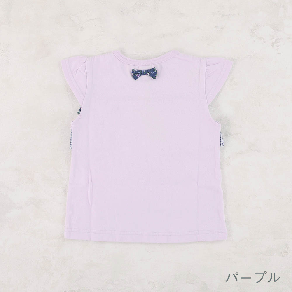 胸元フリル 半袖Tシャツ
