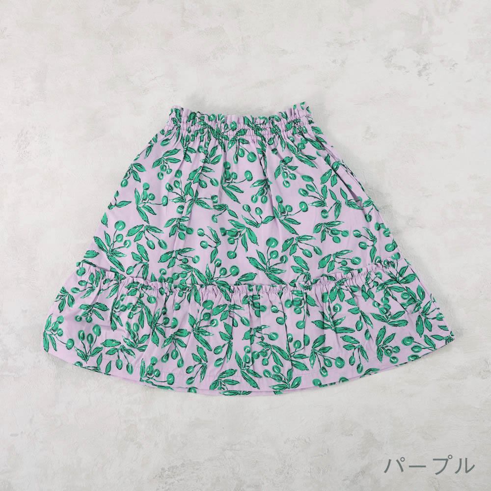 【セール】ロングスカート ミモレ丈