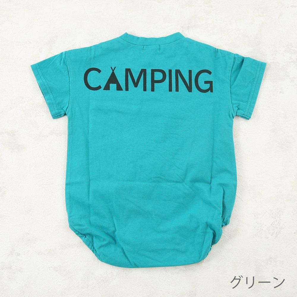 【セール】キャンプ ロンパース