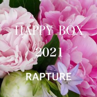 【数量限定】ハッピーボックス   2021