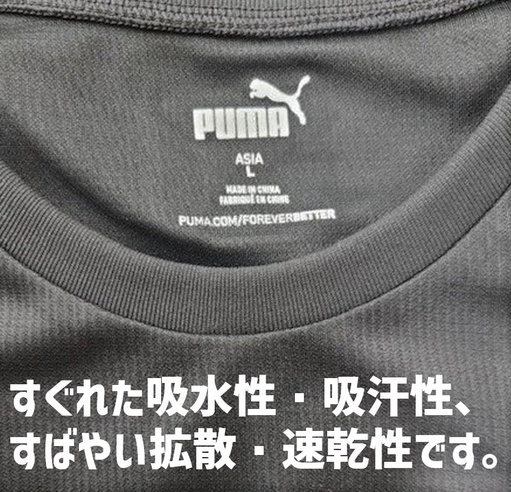 立教箱根駅伝2024 応援グッズ PUMA Tシャツ 黒