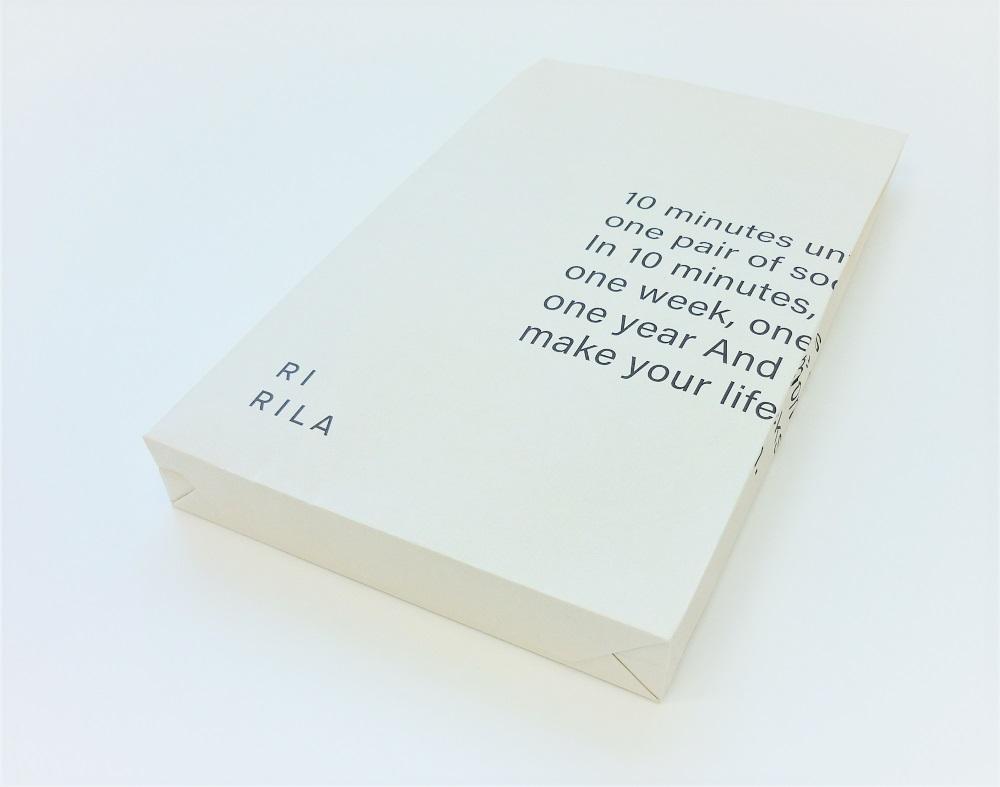 RIRILAオリジナルギフトバッグ (紙製)