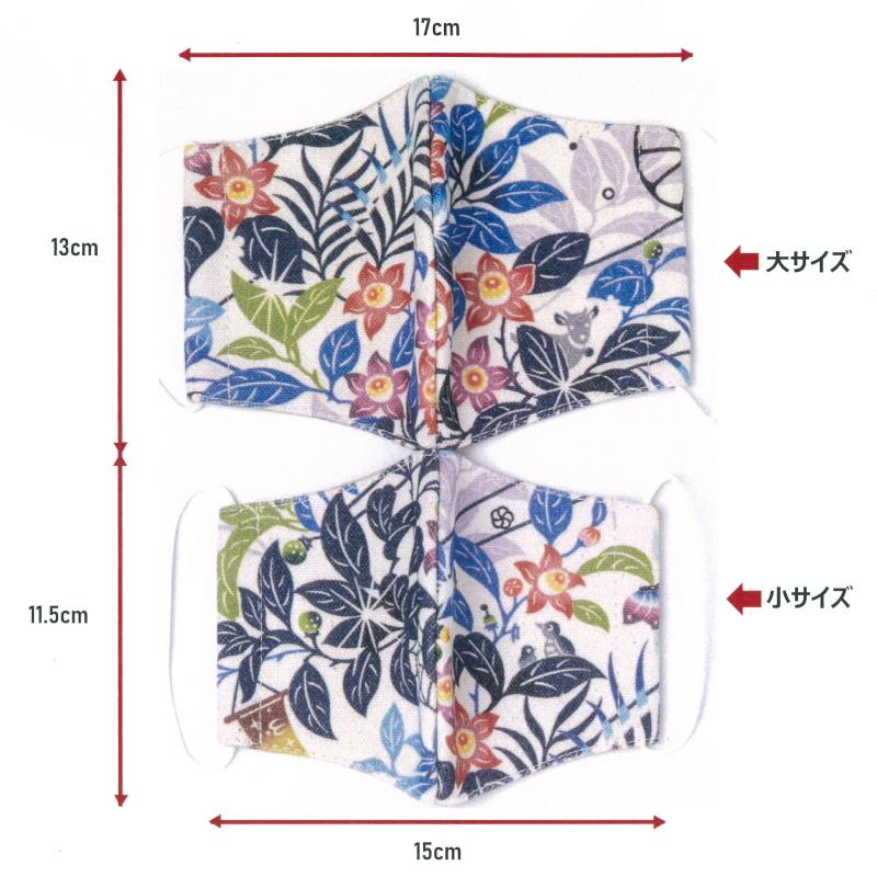 ファッションマスク pokke104 珊瑚の花畑