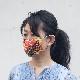 ファッションマスク RYUKA 紅型フラワー
