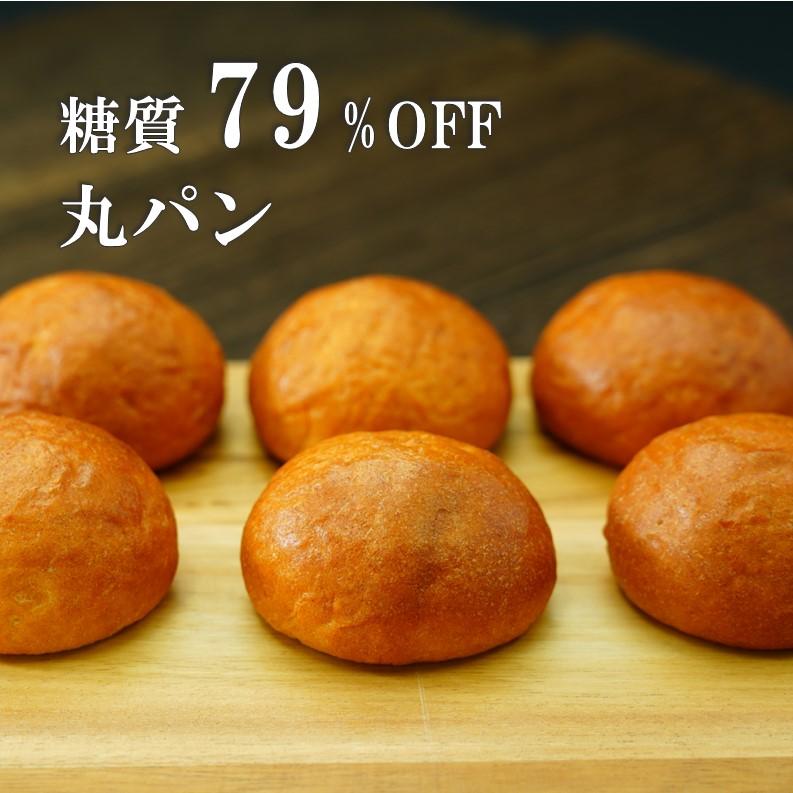 【低糖質】大豆丸パン 20個入