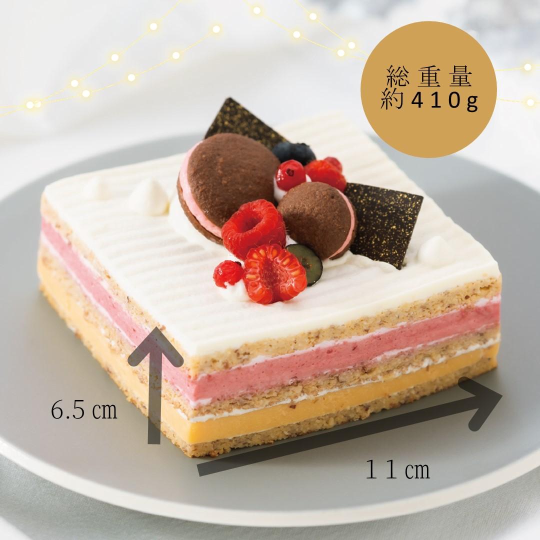 数量限定【低糖質】ショコラ ド ノエル(Chocolat de Noel)